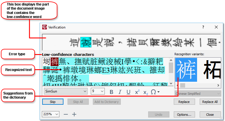 Checking recognized text when checking texts written in chinese japanese or korean the program will suggest similar looking characters for characters recognized with low reheart Image collections